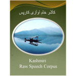 Kashmiri Raw Speech Corpus