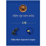 Odia Raw Speech Corpus