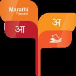 Marathi Treebank IIITH