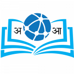 Hindi -Telugu Domain Dictionary by IIIT-H