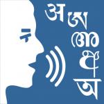 Indian English ASR Challenge Data (ASR Speech Data released under 3rd Challenge) - NLTMP