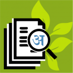 Hindi Annotated  Text Corpus - IIIT-Hyd