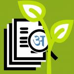 English-Bangla Agriculture Parallel Text corpus-EILMT