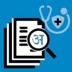 English Health Monolingual Text Corpus -EILMT