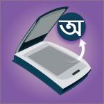 e-Aksharayan – Bangla OCR