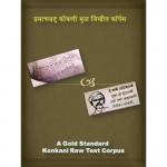A Gold Standard Konkani Raw Text Corpus