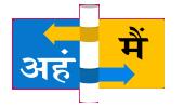 Sanskrit - Hindi MT